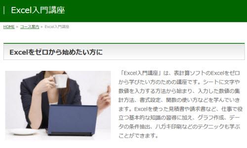 入力したタイトルや本文がホームページに表示される